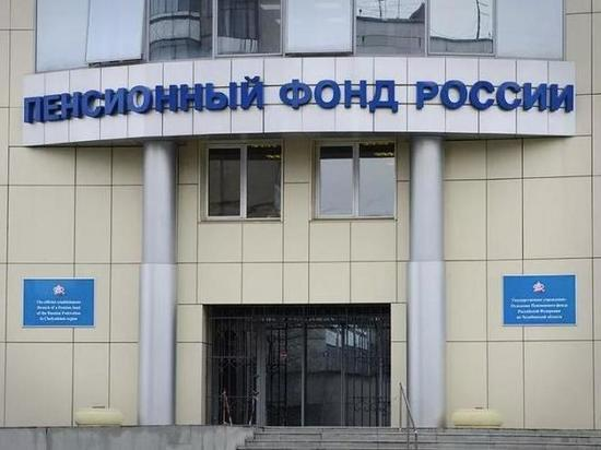 Власти РФ сэкономят 120 млрд, объединив ПФР, ФСС и ФОМС