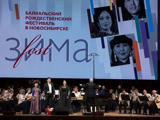 Музыканты из Бурятии поздравили жителей Новосибирска с Сагаалганом