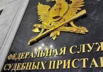 Судебные приставы продали квартиру жительницы Заларинского района из-за долга по кредиту