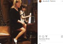 Сыгравшая с сыном на рояле Пугачева шокировала внешним видом