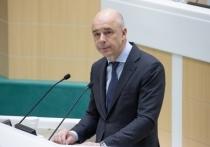 Силуанов: Минфин формирует не только финансовую, но и экономическую политику