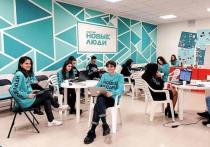 Партия «Новые люди» открыла в Дагестане сбор заявок на конкурс «Марафон идей», где любой желающий может предложить, как улучшить жизнь своего города, края или всей страны