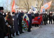 В Калуге состоялся митинг, посвященный выводу советских войск из Афганистана