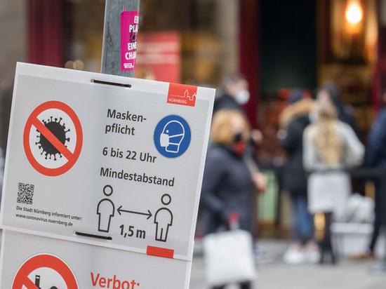 Германия: Отмена ограничений зависит от распространения мутировавших штаммов