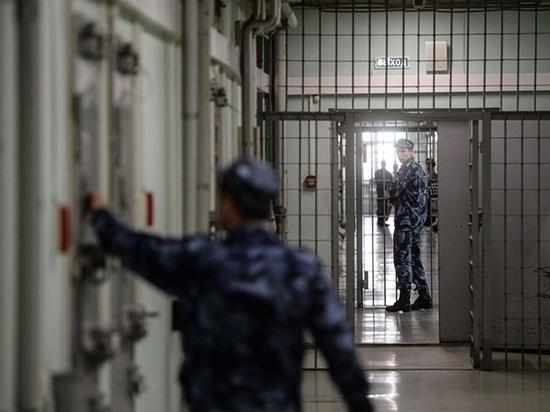 В Ростовской области арестант отравился неизвестным веществом