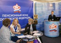 Три внебюджетных фонда — Социального страхования (ФСС), Обязательного медицинского страхования (ФОМС) и Пенсионный фонд России (ПФР) могут быть объединены