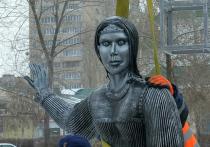 15 февраля на аукционе ушел с молотка скандальный нововоронежский арт-объект «Аленушка» - уродливой скульптуры, демонтированной в Нововоронеже