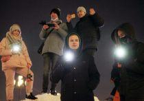 В день Святого Валентина в Москве прошли две акции в поддержку Юлии и Алексея Навальных