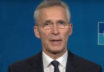 НАТО собралось усилить активность около границ России