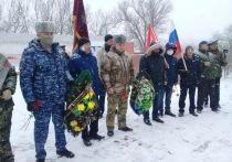 В Калмыкии почтили память воинов-интернационалистов