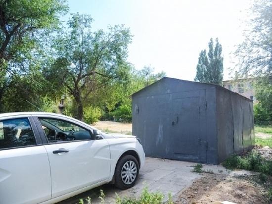 В Волгограде снесут незаконно построенные гаражные боксы