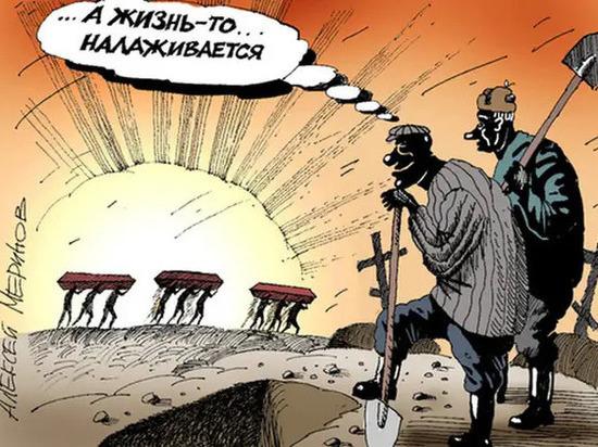 Трагедия, унесшая жизни людей, подтверждает, что в Курске «рулит» чиновничье сообщество, озабоченное получением «дивидендов»: повышением по службе, коммерческой выгодой, накоплением политочков.