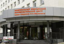 В Новосибирске начинают реконструкцию клиники Мешалкина
