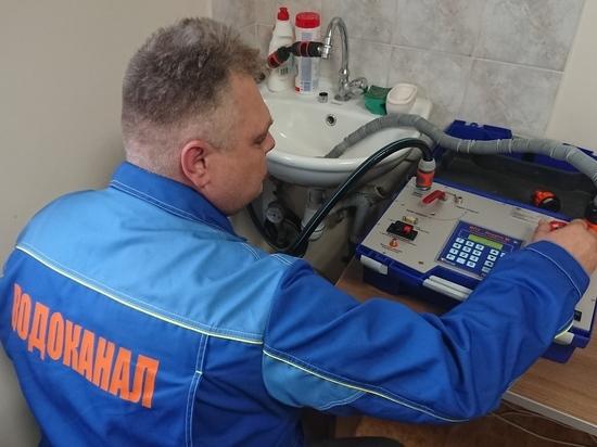 Как провести поверку индивидуальных приборов учета (ИПУ) быстро, без финансовых и временных затрат - в материале «МК во Владивостоке».