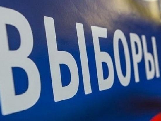 Общественный штаб по наблюдению за выборами в Госдуму откроется на Колыме