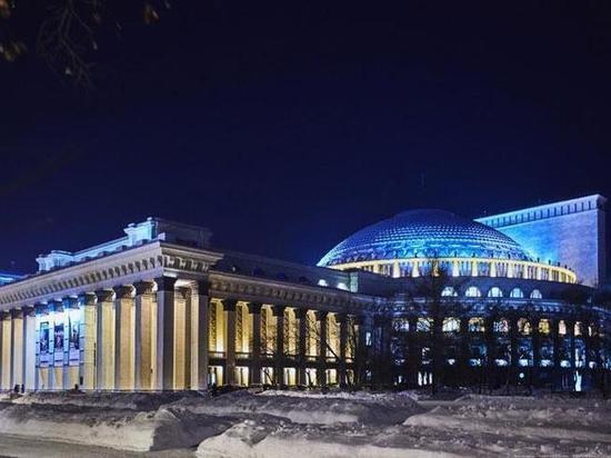 НОВАТ приглашает зрителей на яркие шедевры классического репертуара