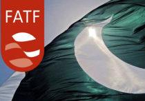 Пакистан крайне маловероятно будет исключен из «серого списка» ФАТФ
