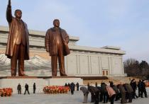 Северная Корея отметила во вторник один из главных своих праздников – День Сверкающий Звезды, приуроченный ко дню рождения Ким Чен Ира, отца нынешнего лидера КНДР