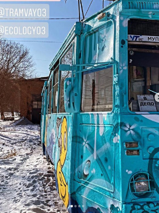 По Улан-Удэ поедет трамвай с экологическими лозунгами и рисунками