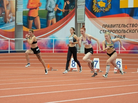 Ставропольские легкоатлеты открыли новый сезон