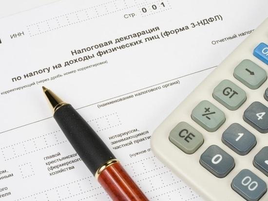 УФНС РФ по Нижегородской области: подать декларацию нужно до 30 апреля