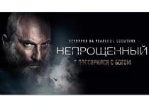 Ярославцев приглашают посмотреть драму с Дмитрием Нагиевым в главной роли