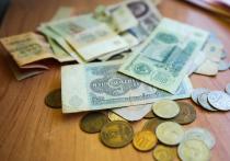 Названы самые большие пенсии в СССР