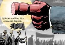 В противостоянии аграриев против ритейлеров пострадают потребители