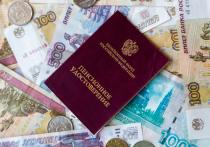 Эксперты раскритиковали предлагаемые меры повышения пенсий в России