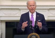 США собрались «рекалибровать» отношения с ключевым союзником