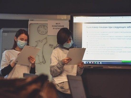 Псковские школьники поедут на стажировку в Курчатовский институт