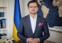 Министр иностранных дел Украины Дмитрий Кулеба 16 февраля в ходе пресс-конференции иронично прокомментировал заявление главы российского МИДа Сергея Лаврова о возможном разрыве дипотношений с европейскими странами из-за санкций