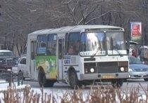 Подорожанием проезда в автобусах Абакана заинтересовалось Хакасское УФАС
