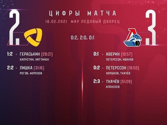 Локомотив» все-таки «обломал» «Северсталь»