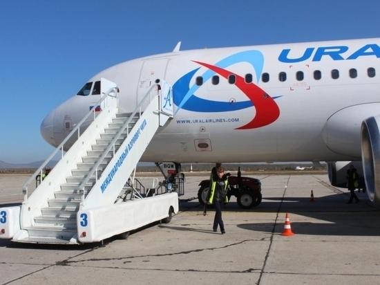 Власти Забайкалья будут добиваться субсидированных авиарейсов из Читы