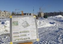 Строительство новой школы в Вологде стартует весной