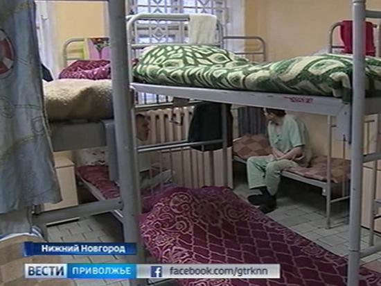 В Нижегородской области 583 бездомных получили помощь