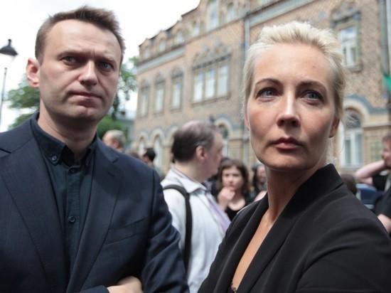 Юлия Навальная опровергла свою политическую карьеру