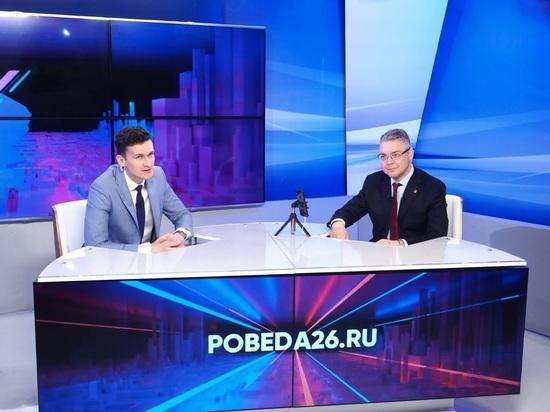 """Вопросы ставропрольцев на """"Прямую линию"""" губернатора решат оперативно"""