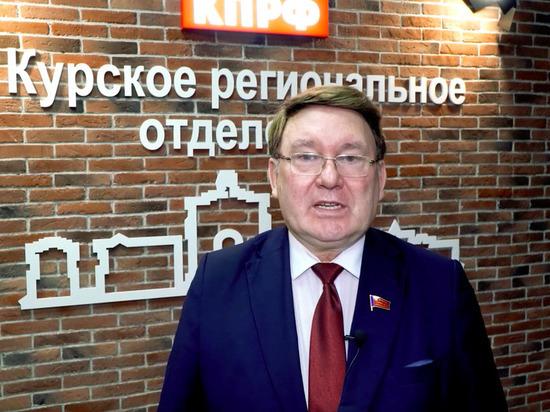 Курские коммунисты призывают отказаться от трехдневного голосования