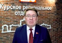 Депутат Госдумы от КПРФ Николай Иванов призвал отказаться от трехдневного голосования на выборах