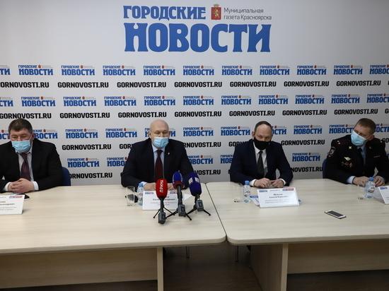 Мошенники стали чаще обманывать людей в Красноярске