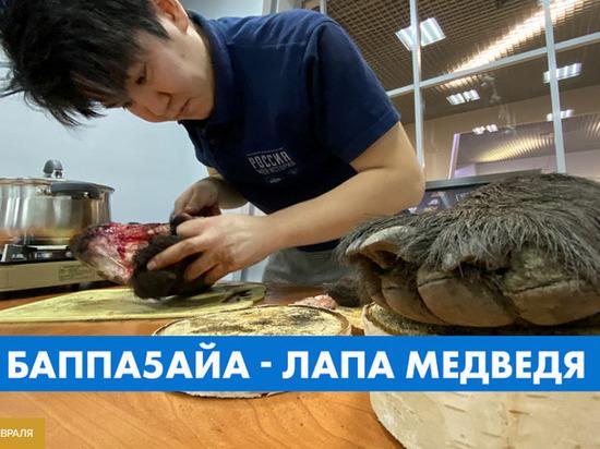 В одном из музеев Якутска съели лапу медведя