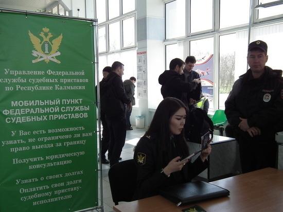 В Калмыкии население задолжало около семи миллиардов рублей