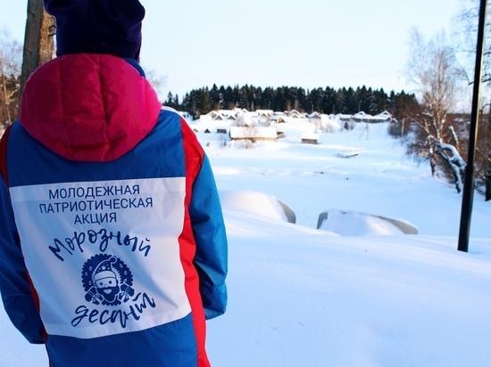Зимние помощники     Ребята приходят на помощь в самые лютые морозы  Вологодская земля полна молодых талантов и добрых людей, готовых прийти на помощь даже в зимнюю стужу