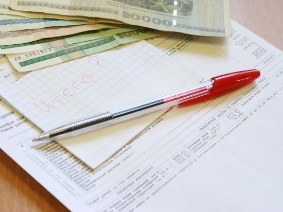 В Управлении федеральной антимонопольной службы по Челябинской области разбираются с ситуацией, сложившейся в Миассе