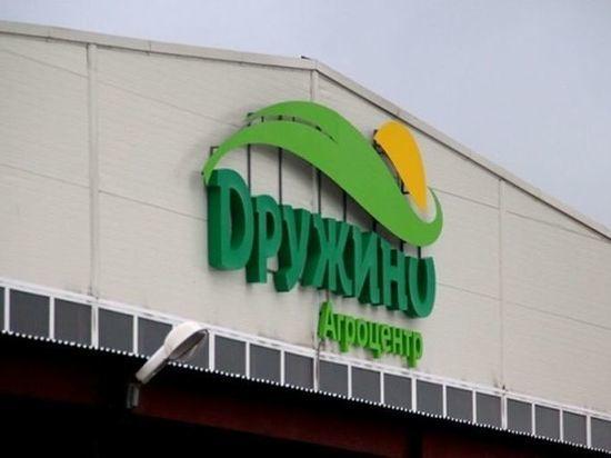 Омский агрохолдинг «Дружино» официально ликвидировали