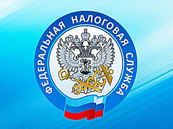 В Крыму плательщикам налога на имущество организаций напомнили о контрольной дате