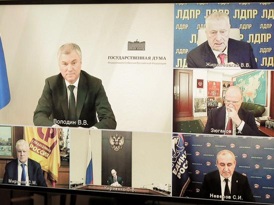 На встрече с президентом лидеры думских фракций жаловались друг на друга и на оппозицию