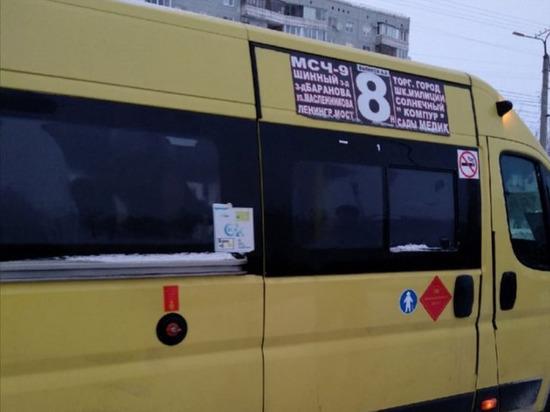 Водитель омской маршрутки пообещал отправить пассажирку «в морг»